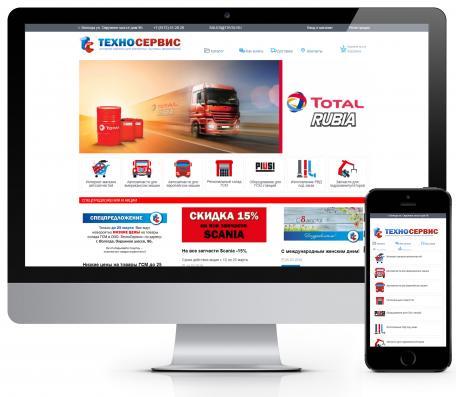 Портфолио проекта Вёрстка интернет-магазина для импортных грузовых автомобилей
